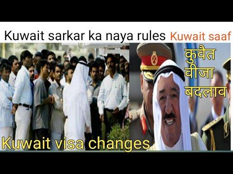 Kuwait latest news today,Kuwait news,Kuwait live news today,Kuwait hindi news,Kuwait,news,Kuwaitvisa