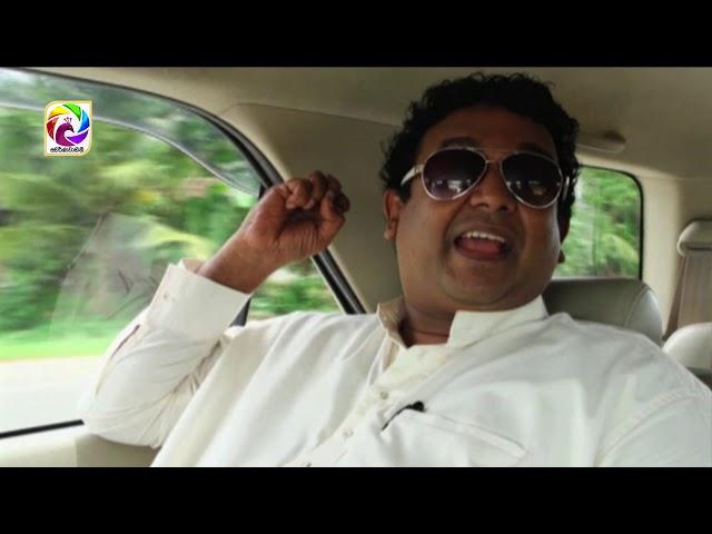 Monara Kadadaasi Episode 108 || මොණර කඩදාසි | සතියේ දිනවල රාත්රී 10.00 ට ස්වර්ණවාහිනී බලන්න...
