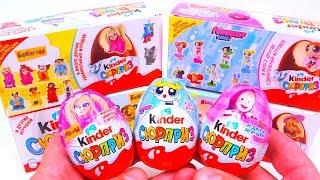Новый мультик Барбоскины Киндер Сюрприз Игрушки Маша и Медведь  Супер Крошки Видео для детей
