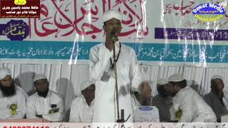 #DawatMedia: Very Aggressive Speech (Aakherat ki Tayyari) By Rizwan Khan Room Khan Balapur