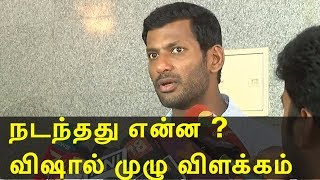 Why And How Vishal Nomination Rejected Visal Explains In Detail | Latest Tamil News Today | Redpix