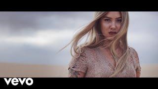 Смотреть клип Evelina - Sahara