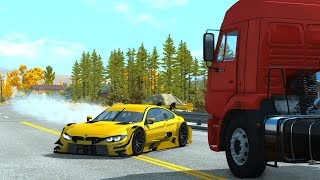 Out Of Control Crashes #17 - BeamNG Drive Realistic Car Crashes