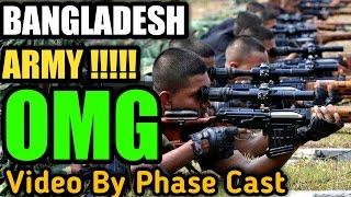 Bangladesh Army | Information | Bangladesh Uncut