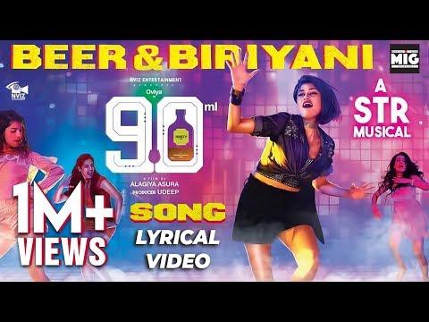 Beer Biryani Lyric Video Song | STR | Oviya | 90 ML | Mirchi Vijay | Maria | Anita Udeep | MIG