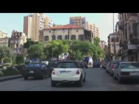 Ya Beirut (HD)