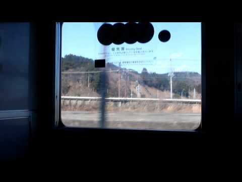 """""""Nikko is Nippon"""" from a local ad, train ride from Nikko to Utsunomiya Station"""
