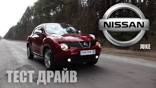 Тест драйв Nissan Juke Drive Time