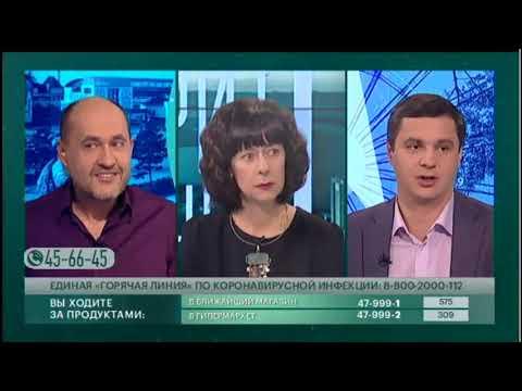 Как победить коронавирус? Говорит Губерния 02/04/2020 GuberniaTV