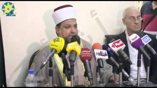 بالفيديو  :  وزير الأوقاف الفلسطيني يعلن مؤتمر حركة التحرير الوطني الفلسطيني