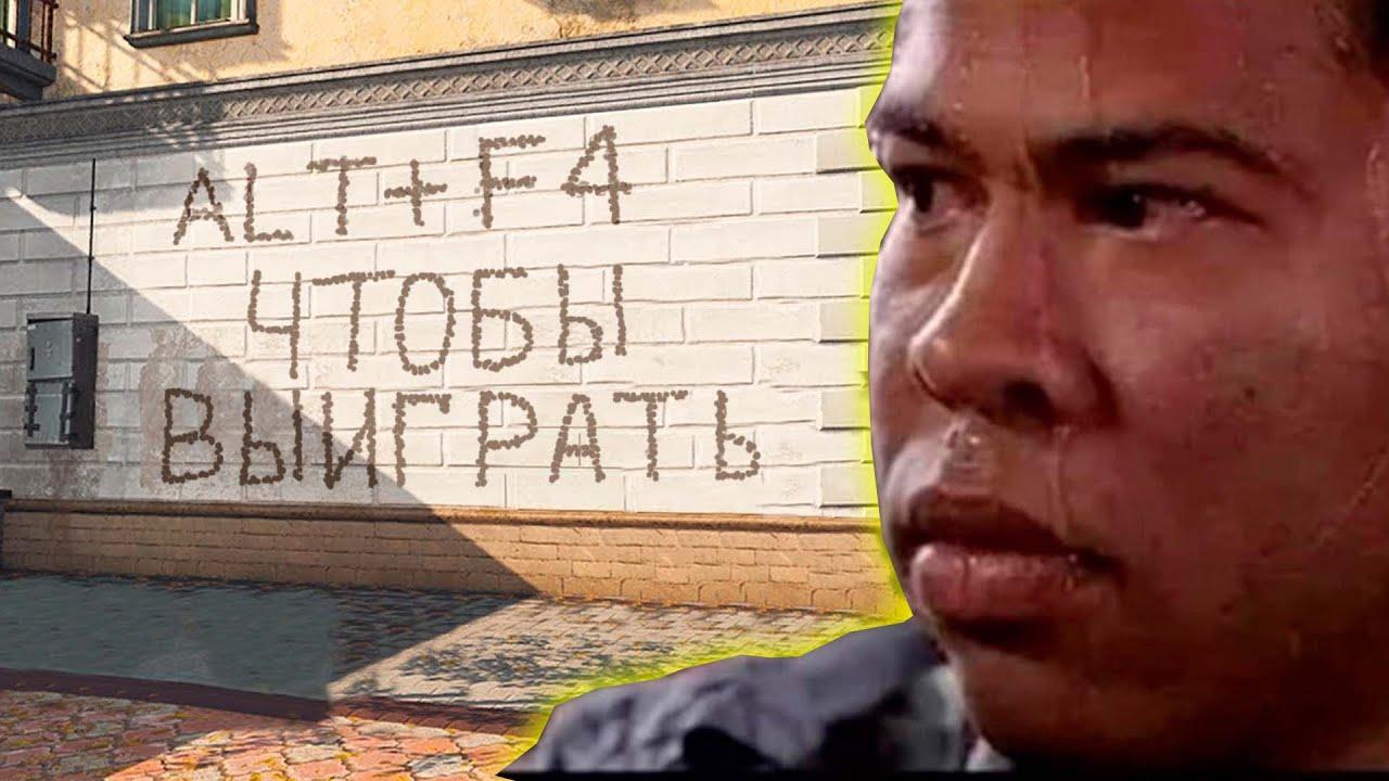 Лютые приколы в играх   WDF 232   ПЛОХОЙ КОМАНДИР