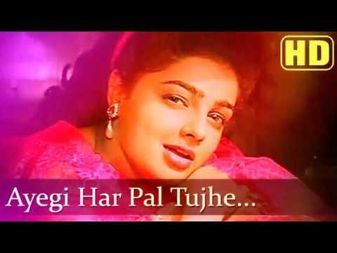 Aayegi Har Pal Tujhe Meri Yaad   DJ Dholki Sad Mix   Andolan  Bollybood Song Remix