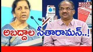 Prof K Nageshwar Shocking Comments On Finance Minister Nirmala Sitharaman Over Indian Economy ....!
