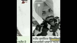 Border Te Diwali Hundi a (Mangal Mangi) mp3 Download - RaagMp3 || Jai Hind || foji veera nu slam