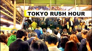 Rush hour and traffic congestion ラッシュアワー in Shinagawa and Sh...