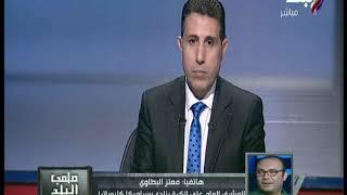 """الحكم محمود البنا لـ معتز البطاوي """"أصلك مش متعود تاخد حقك""""..والبطاوي يرد بقوة"""