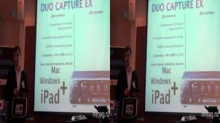 mmag.ru: Roland DUO CAPTURE EX 3D video presentation