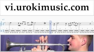 Tự Học Kèn Trumpet Schubert - Ave Maria Hướng Dẫn  Bài Hát Phần 2 um-b687