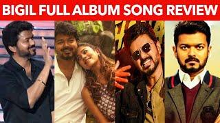 Bigil Complete Album Songs Breakdown - Tracklist Revealed | AR Rahman | Vijay