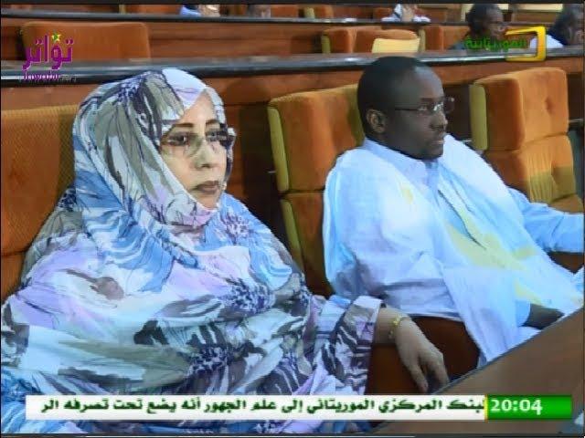 النائب محمد غلام يوجه سؤالا لوزير الداخلية حول تقصير البلديات في الصحة الوقائية وإزالة الأوساخ