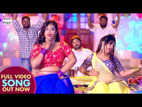 Piya Milal Nirmohiya Sakhi #Glory Mohanta | PANGEBAAZ | Bhojpuri Full Video Song 2021