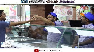 Ice Cream Shop Prank - By Nadir Ali & Asim Sanata In #P4 Pakao 2018