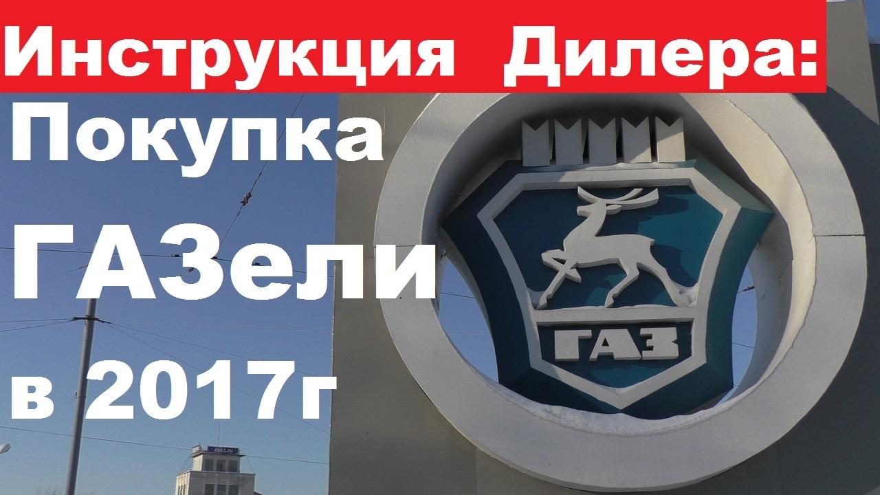 купить летнюю бу резину спб - тел 921-954-00-63 evotire.ru - YouTube