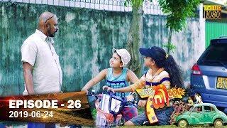 Hathe Kalliya | Episode 26 | 2019-06-24 Thumbnail