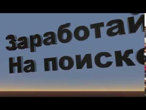 КАК ЗАГРУЗИТЬ ФОТО В ИНСТАГРАМ С КОМПЬЮТЕРАиз YouTube · Длительность: 2 мин21 с