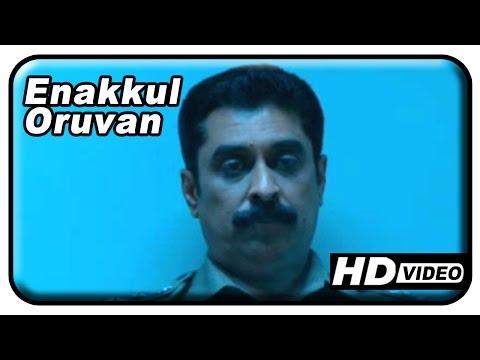 Enakkul Oruvan Movie Scenes HD | Police...