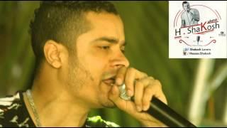 مهرجان فيها حاجة دي | حسن شاكوش 2014