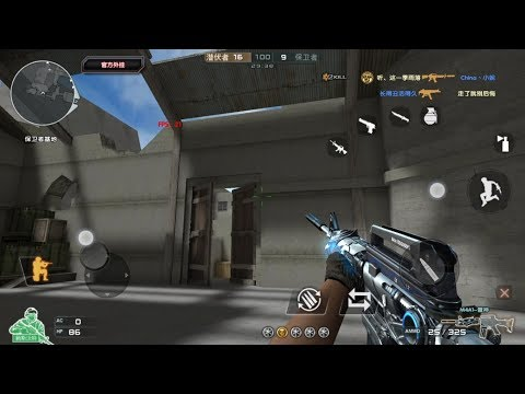 Game Android Offline Crossfire Mod Link + Cara Install