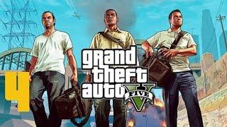 "Grand Theft Auto V PC - Часть 4 ""(Франклин) Гонка - Чоп - Секс Видео"""