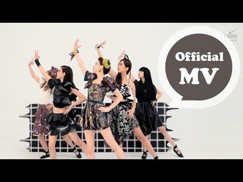 Popu Lady [ 花邊女孩 Gossip Girls ] 舞蹈版Dance Version MV