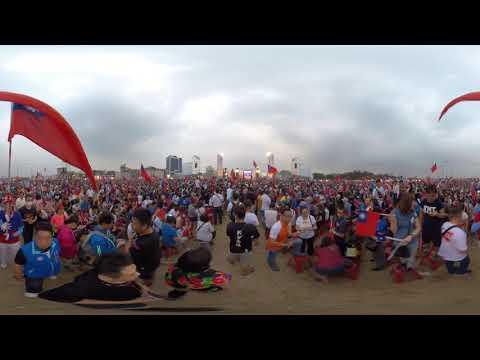 11/17 360 度 韓國瑜演唱會 17:00 的現場及外圍狀況