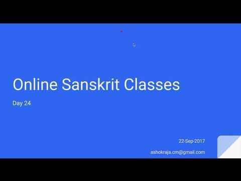 Sanskrit for Beginners by Ashok - Day 24 - द्वितीयाविभक्तिः, आत्मनेपदी