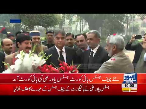 Justice Yawar Ali takes oath as CJ Lahore High Court