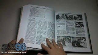Книга по ремонту Мерседес Ц-клас С180 /C200 / С220 / С230 / С250