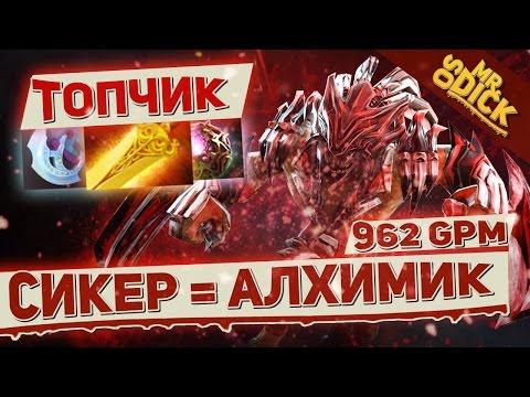 видео: КАК ИГРАТЬ ЗА НОВОГО БЛУДСИКЕРА | ЛУЧШИЙ item build bloodseeker