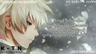 Download lagu Imagine Dragons - Bad Liar(myanmar lyrics music)