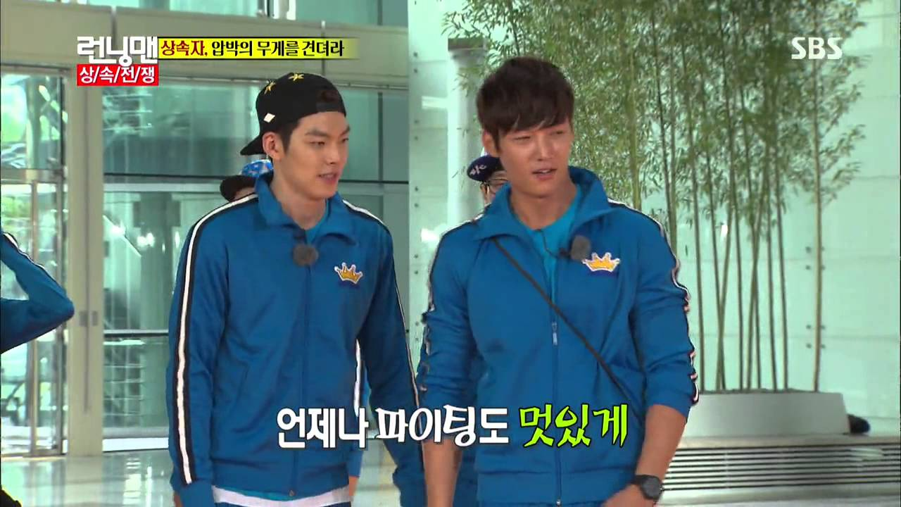 런닝맨 Running man Ep.166 #22(3) - YouTube Running Man Ep 166
