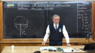 Урок 202. Давление под искривленной поверхностью жидкости. Формула Лапласа