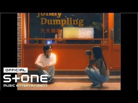 정기고 (Junggigo) - warm MV
