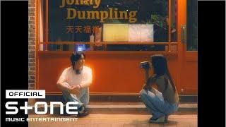 warm / Junggigo Video