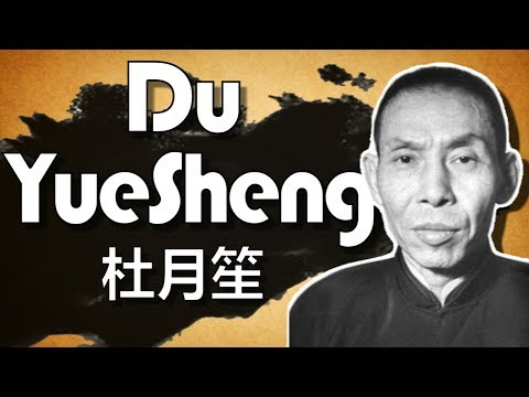 Triad King of Shanghai - Du Yuesheng | China History