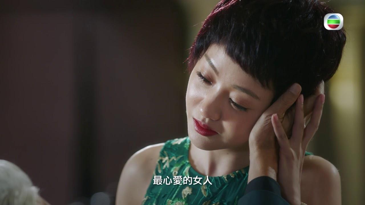 冒險王衛斯理之無名髮 第1集預告 余文樂又要對付外星人 !! - YouTube