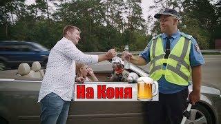 О самом главном - как бросить пить? Пьянство вне закона!