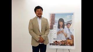 シーツーWEB版 http://www.riverbook.com/C2/WELCOME.html ▷東広島市・...
