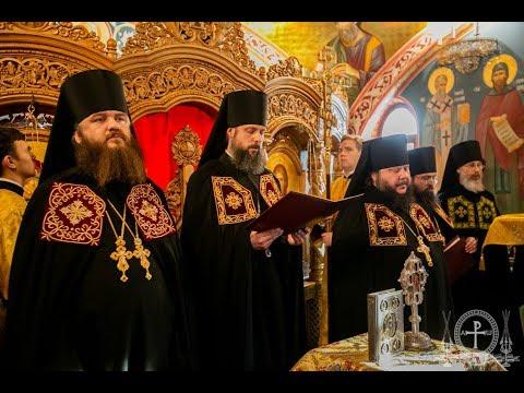 Наречение новых епископов УПЦ в резиденции Предстоятеля