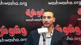 وشوشة |أحمد خالد صالح : نفسي أبقي زي والدي  |Washwasha
